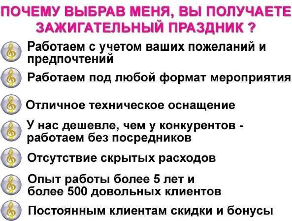 Фото 6126783 в коллекции Портфолио - Поющий диджей Юрий Волков