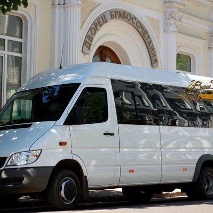 Прокат миктоавтобусов