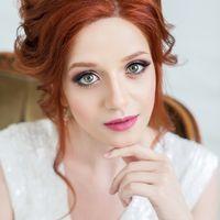 Выразительный свадебный макияж