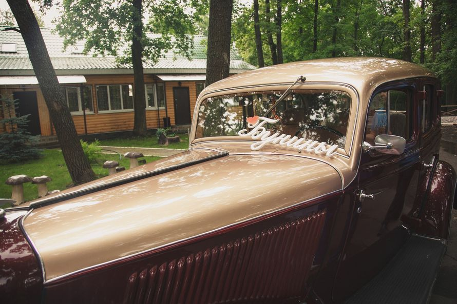 Фото 6446102 в коллекции фото с мероприятий - Ретро клуб Победа - аренда автомобилей