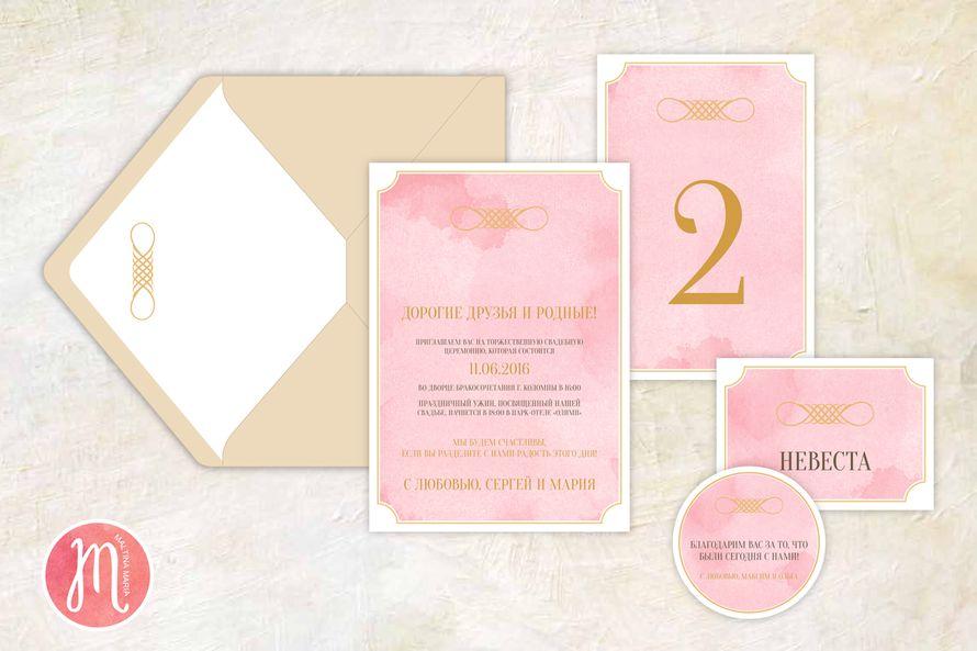 Шаблон полиграфии - Розовая авкарель. Доступен для заказа - фото 10848642 Maltina Maria - свадебная и праздничная полиграфия