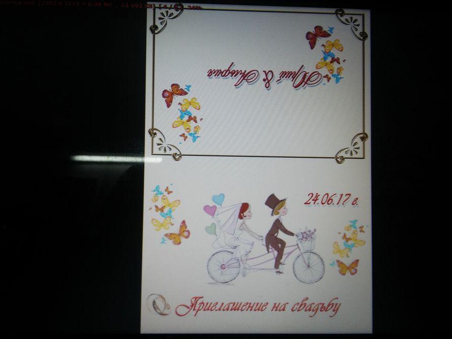 Пригласительные на свадьбу - фото 15276830 Photo print - пригласительные на свадьбу