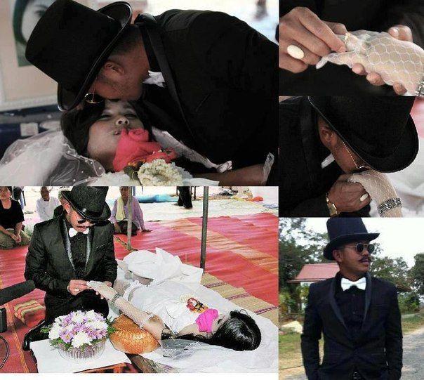 Свадьба на мёртвой невесте