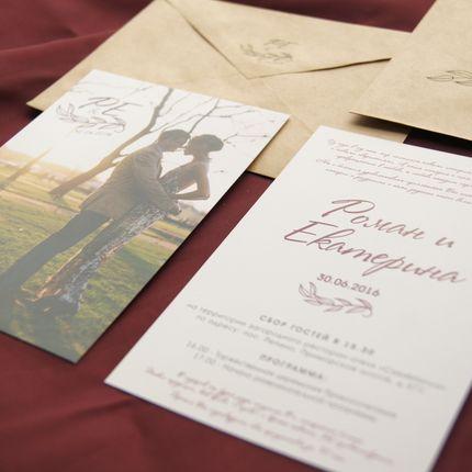 Свадебные приглашения с фото
