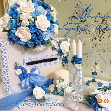 Свадебный набор с букетом