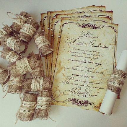 Свитки-приглашения в стиле Рустик