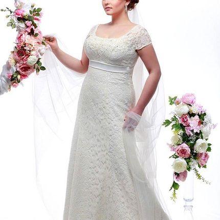 """Платье свадебное """"Лира1"""""""