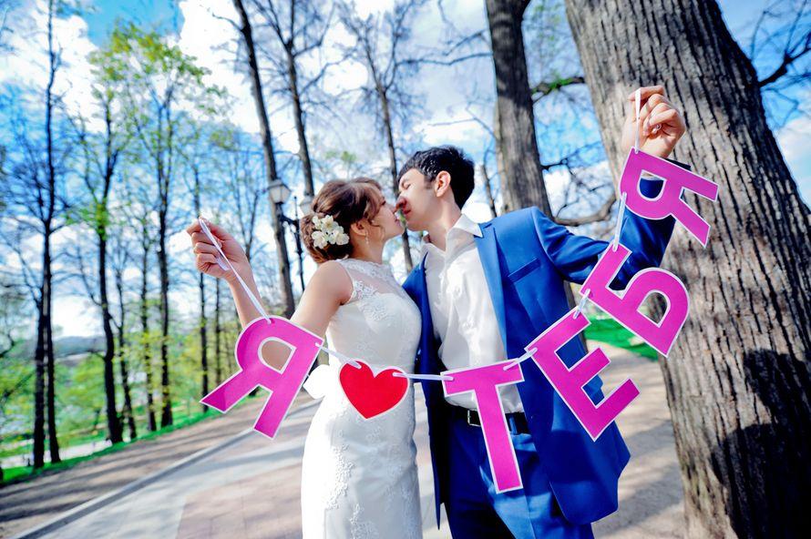 Аксессуары для свадебнойсессии летом