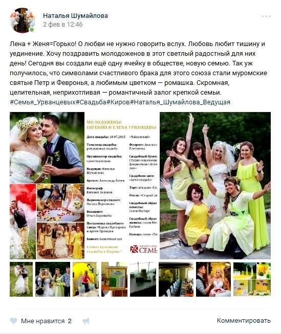 Фото 13403012 в коллекции Портфолио - Организатор Наталья Шумайлова