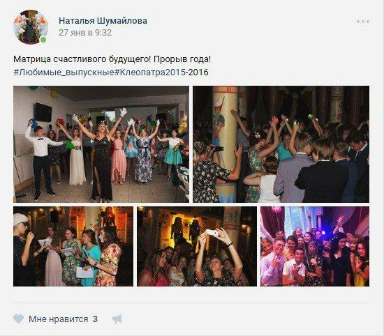 Фото 13403958 в коллекции Портфолио - Организатор Наталья Шумайлова