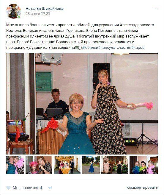 Фото 13403968 в коллекции Портфолио - Организатор Наталья Шумайлова