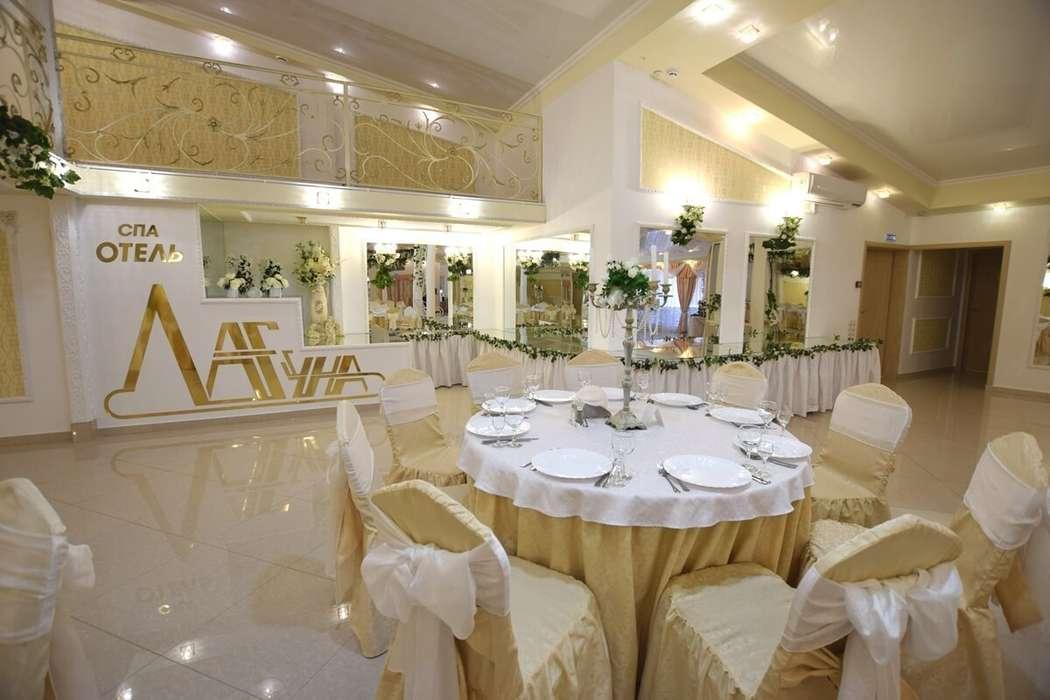 Зал Престиж до 350 персон - фото 18512660 Спа-отель Лагуна
