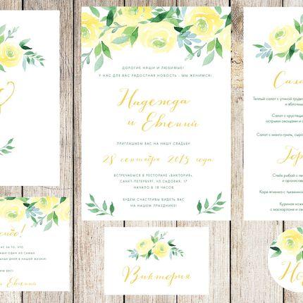 Приглашение - Акварельные цветы