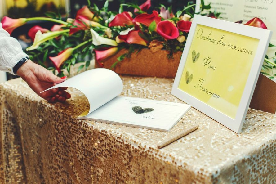 """Фото 8810360 в коллекции Свадьба A&P - Свадебное агенство """"Amor"""""""