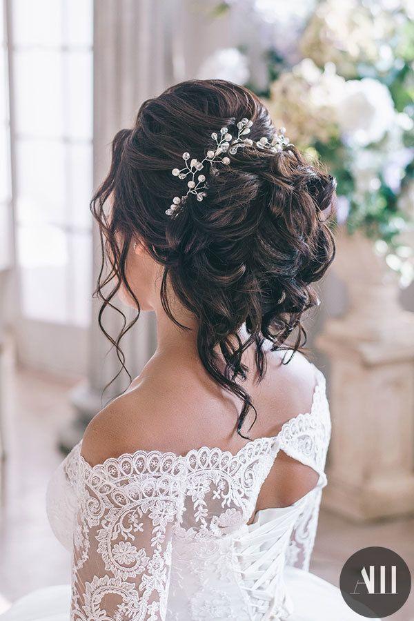 вид свадебные прически на длинных черных волосах фото шествие дань