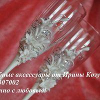 """Свадебные бокалы """"Нежная лилия"""""""