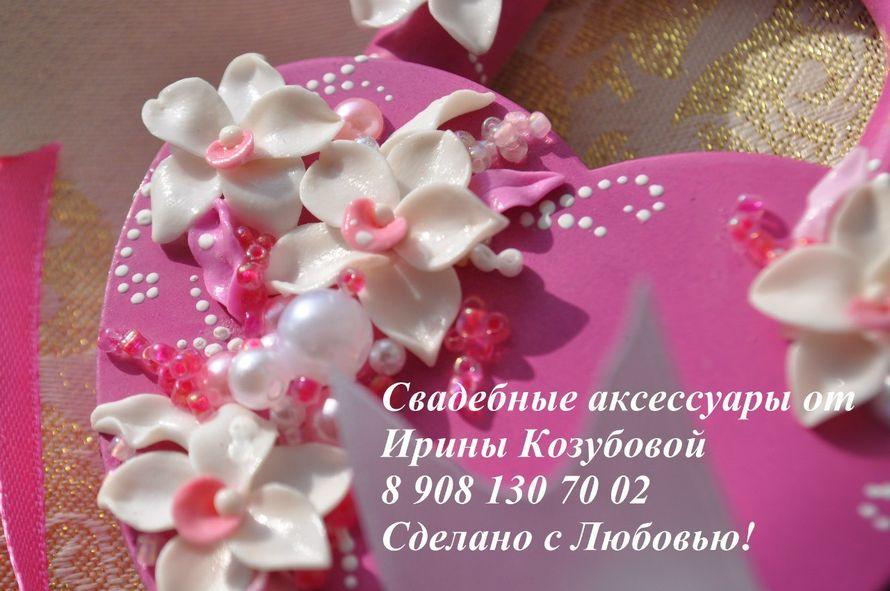 Фото 7378686 в коллекции Свадебные замочки - Свадебные аксессуары от Ирины Козубовой