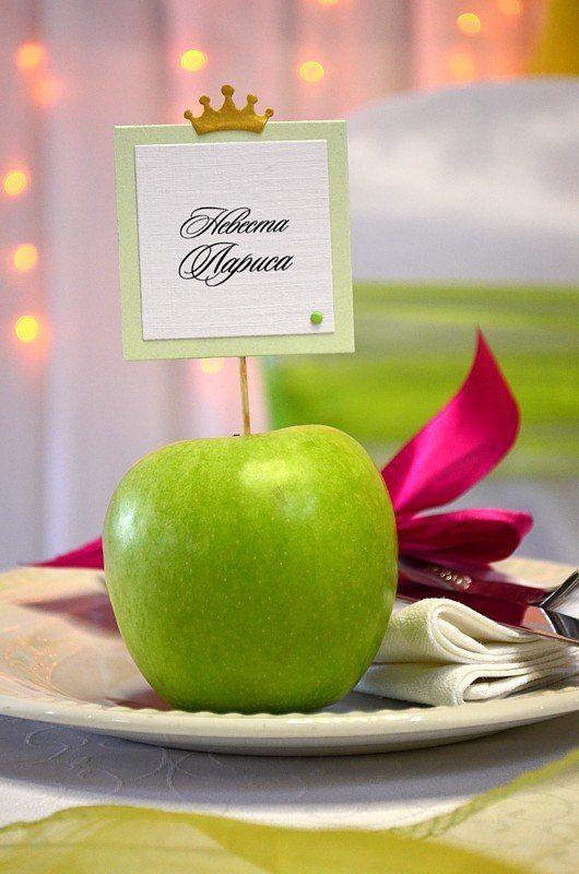 Яблочная свадьба открытки, открытки