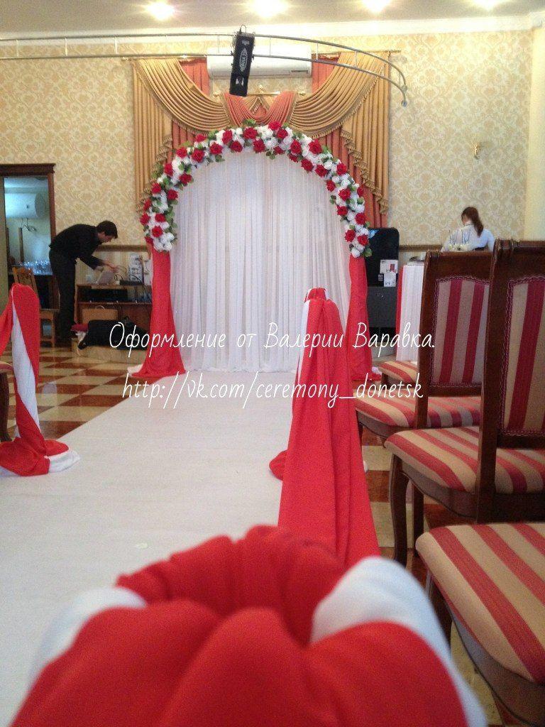 Фото 7448730 в коллекции Свадьба в красном цвете - Varavka Event Team