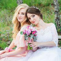 Красавица невеста Анастасия!