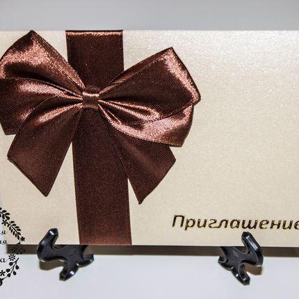 Шоколадное пригласительное