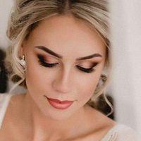 Очень женственная красавица Леночка!!Свадебный образ: Прическа и макияж- Стилист-визажист Анна Фильчева. По всем вопросам в личку
