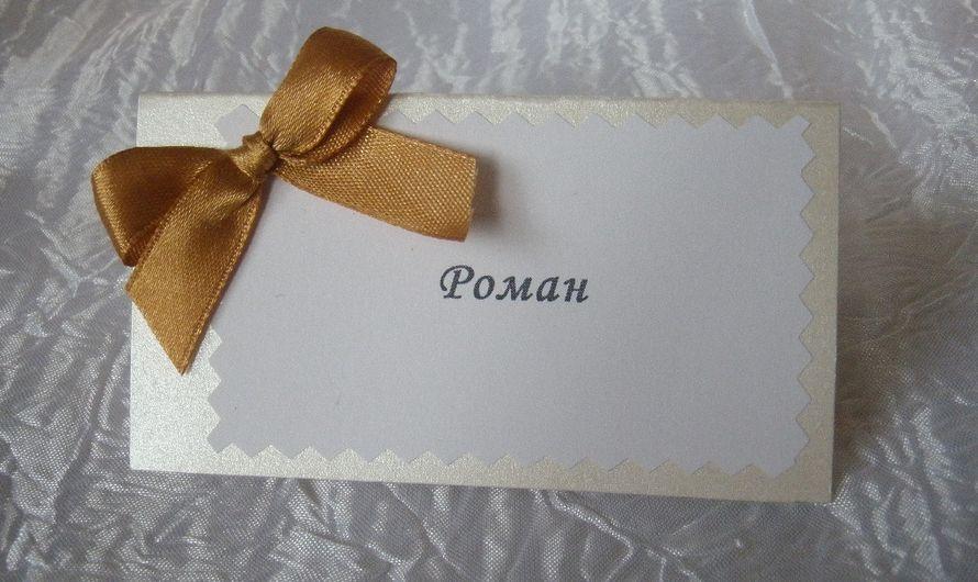 Фото 641677 в коллекции Всё для рассадки гостей - Свадебные аксессуары от Tata
