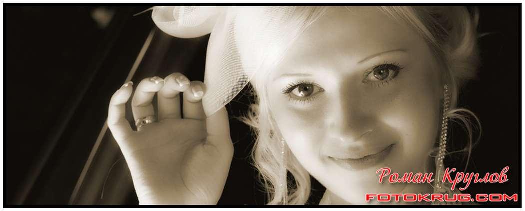 Свадебный сезон 2013. - фото 1295409 Свадебный фотограф Роман Круглов