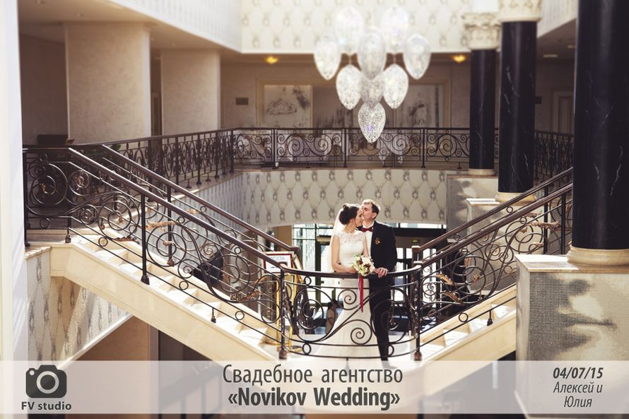 Фото 8044604 в коллекции Портфолио - Свадебное агентство «Novikov Wedding»