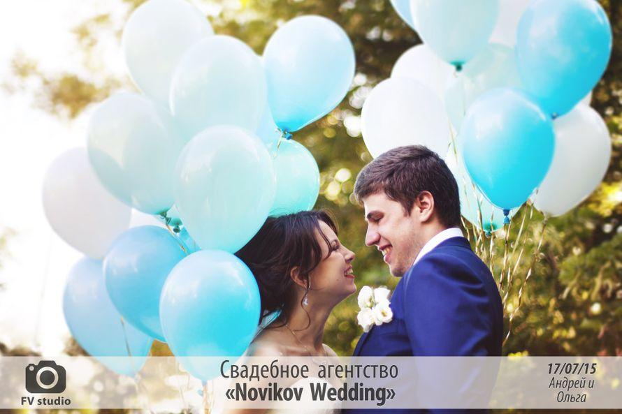 Фото 8050440 в коллекции Портфолио - Свадебное агентство «Novikov Wedding»