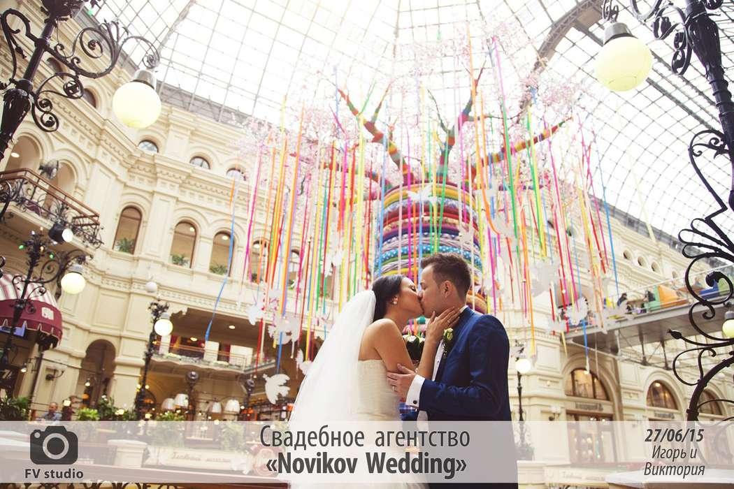 Фото 8051060 в коллекции Портфолио - Свадебное агентство «Novikov Wedding»