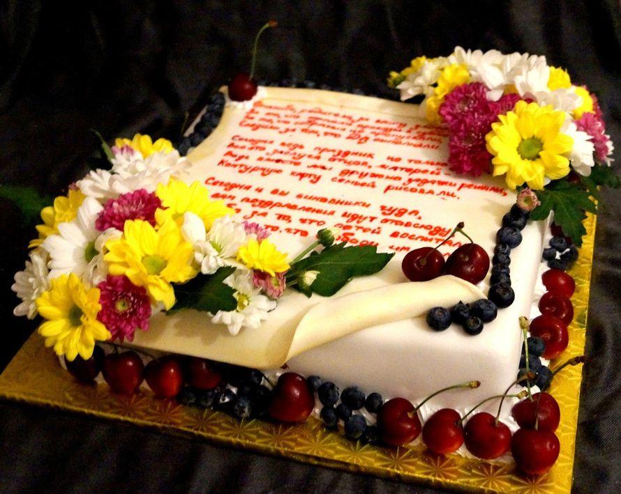 Фото 7872218 в коллекции Мои работы - Домашние торты  от Анны Лебедевой