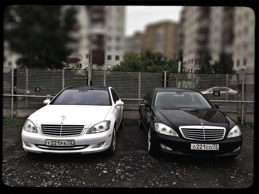 Прокат Mercedes w221 s600