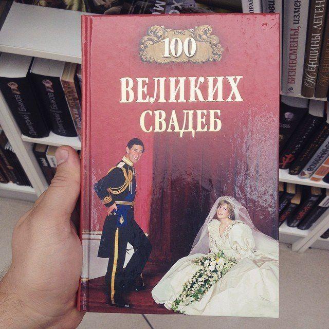 Думаю коллегам из свадебной индустрии, было бы интересно полистать) - фото 12309756 Wedding Movies - видеосъёмка