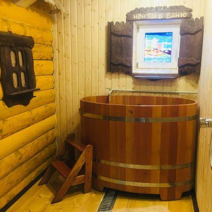 Русская баня в аренду