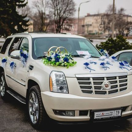 Cadillac Escalade Белый Перламутр