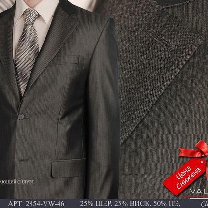 Костюм мужской Valenti арт. 2854