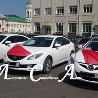 Красивые машины для самой красивой пары