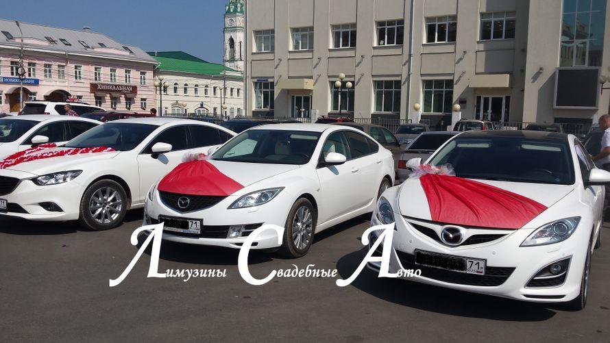 """Красивые машины для самой красивой пары - фото 2787559 Компания аренды автомобилей """"Avto 71"""""""