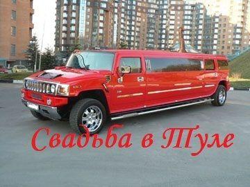 "Красный хаммер 10 мест - фото 3646889 Компания аренды автомобилей ""Avto 71"""