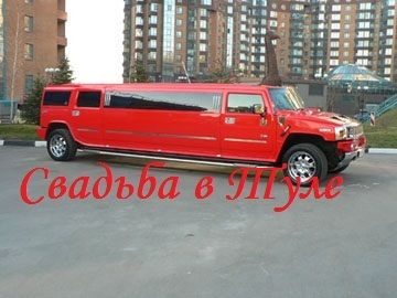 "Красны хаммер 10 мест - фото 3646895 Компания аренды автомобилей ""Avto 71"""