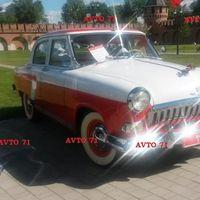 ГАЗ 21, ретро авто, свадебный кортеж, машины на свадьбу, лимузины в Туле, т.8-953-443-93-06, т. 8-906-620-00-00