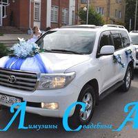 свадебный кортеж тойота ленд крузер 200 в Туле заказать
