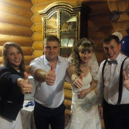 Провести свадьбу весело