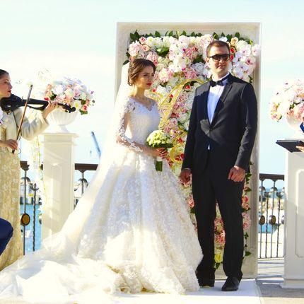 Музыкальное сопровождение выездной регистрации брака