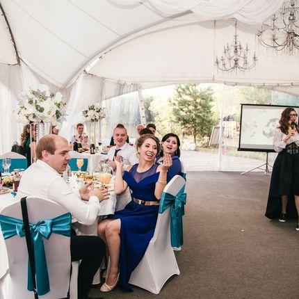 Проведение свадьбы - почасовая