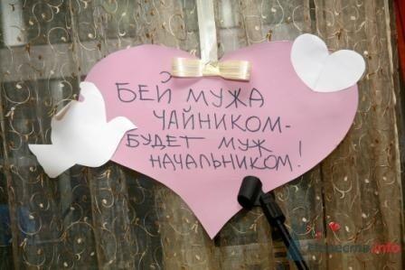 Фото 67470 в коллекции Мои фотографии - Иркутская невеста