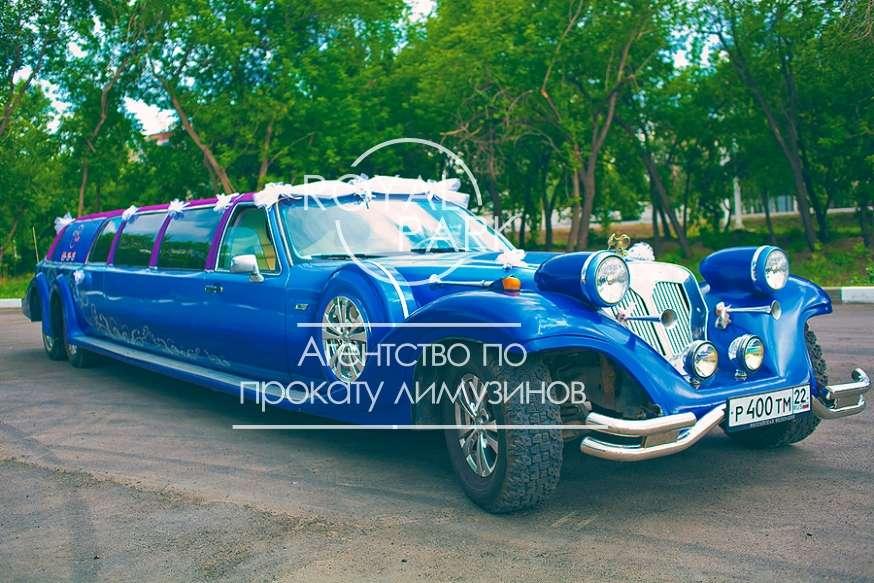 Единственный в России ретро-лимузин премиум класса с удлиненной 6-ти колесной базой теперь в Барнауле. Ретро лимузин - это неповторимый стиль, оригинальный не похожий не на что другое. Автомобиль имеет эксклюзивную  сине-голубую расцветку.  В салоне - фото 855169 Компания Роял Парк - аренда лимузинов