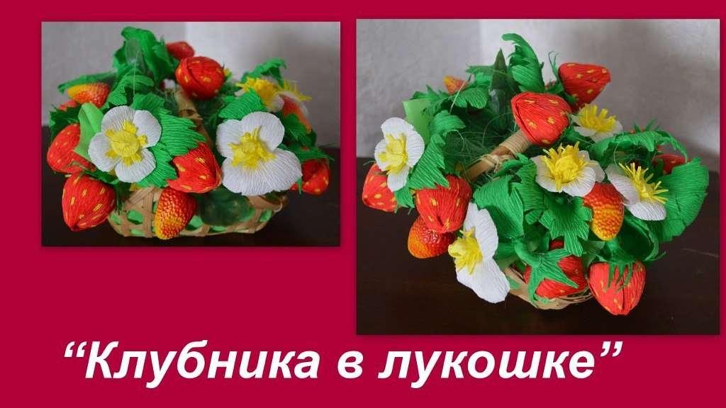 Фото 9050546 в коллекции сладкие букеты - Fomenko-family - аксессуары