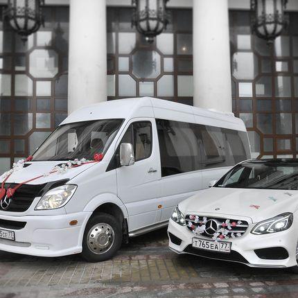 Микроавтобус и E klass